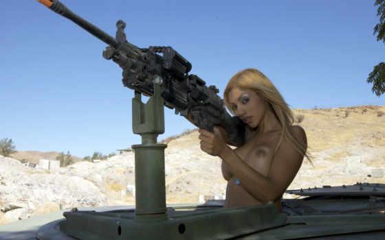 devushki, пулеметом, devushka
