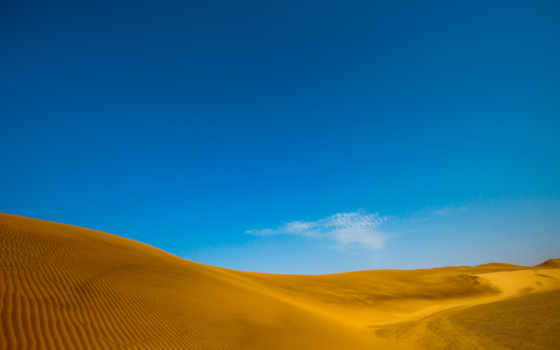 небо, песок
