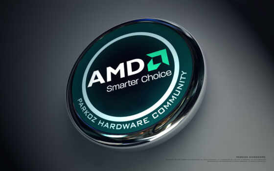 amd smartet choice
