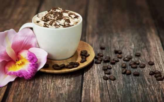кофе, капучино