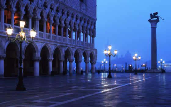 венеция, italy, san, площадь, marco, venice, марко, piazza,