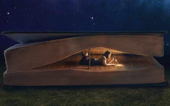 литературата, нощ, май, за, стара, новости, sche, се, книги, книгу,