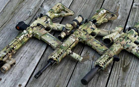 Оружие 21685