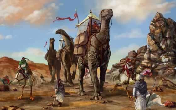 caravan, пустыня, динозавры, бедуины, верблюды, взгляд,