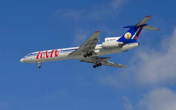 Авиация 96362