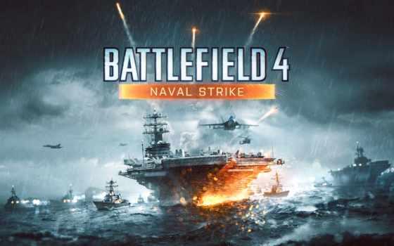 battlefield, strike, naval, дополнение,