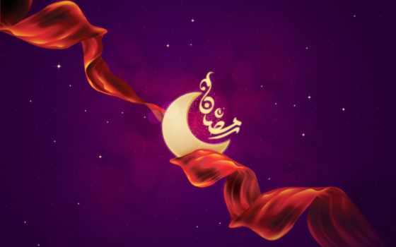 ramadan, hotamr, mubarak