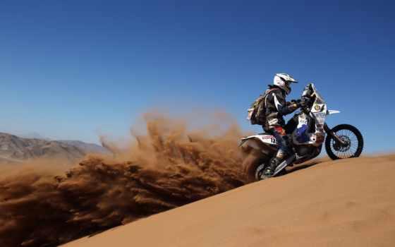 пустыня, песок, самая