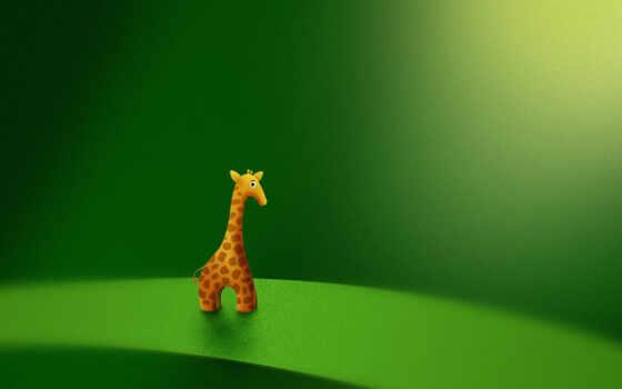 жираф, зеленый