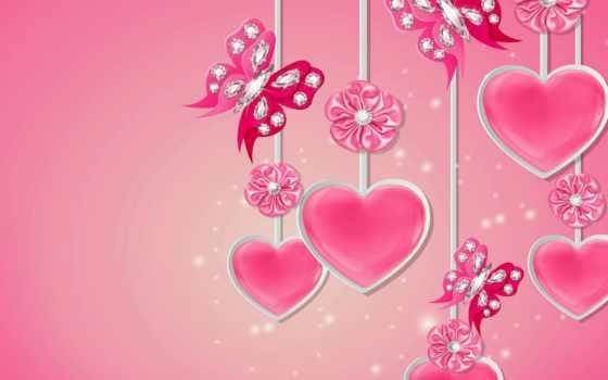 день, love, меломан