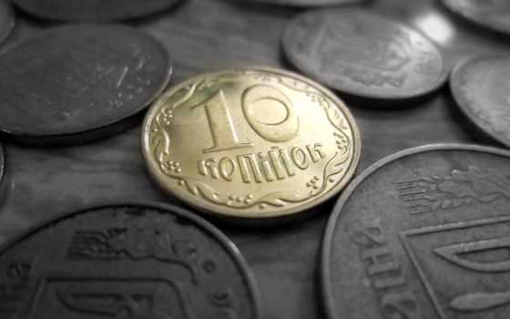 money, ukraine