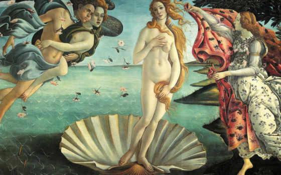 рождение, венеры, девушка, художник, ветер, пена, ракушка, произведение, рыжая, ткани, море, драпировки, боттичелли, картина, волосы, весна, venus, botticelli, тян,