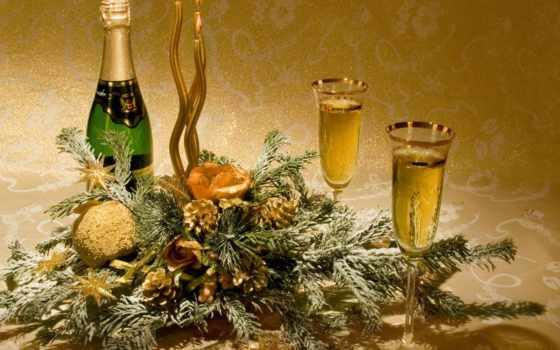 год, new, шампанское