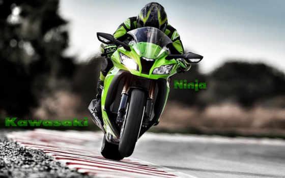 kawasaki, motorcycles, спорт