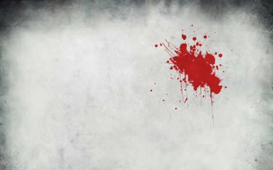 кровь, стилизация