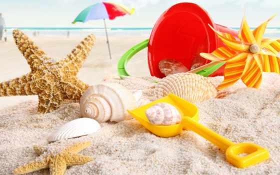 отдых, детьми, children, июл, туры, ребенок, море, summer, отдыха,