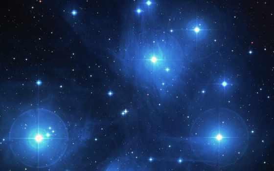 звезды, дымка