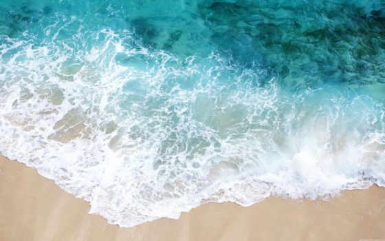 море, песок, пляж Фон № 58116 разрешение 1920x1200