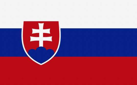 slovakia, словакии, словакию, работать, với, границей, работа, business, katlad,