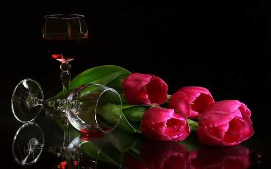 тюльпаны, вино, цветы, life, еще, бокалы, glass,
