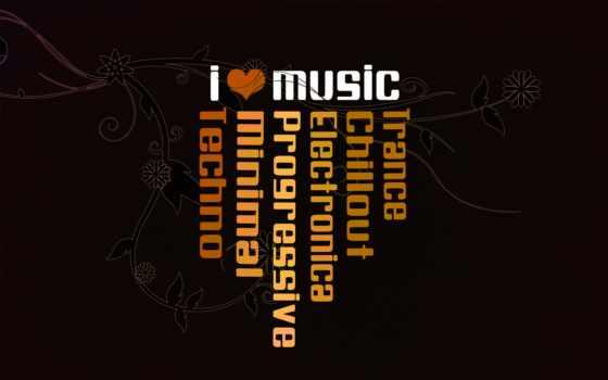 iphone, музыка, techno, love, apple, free,