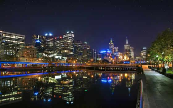 огни, австралия, город