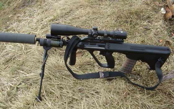 steyr, авг, guns, страница, винтовка, грн, акпп, бесплатные,