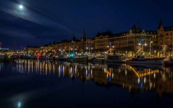 огни, ночные, фонари, ночь, город, города, луна, россия,