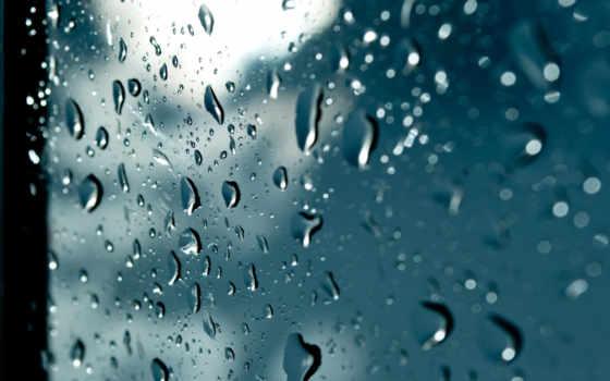 капли, glass, дождь, стекле, дождя, мокрое,