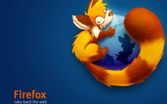 firefox, mozilla, браузер Фон № 115378 разрешение 1600x1200