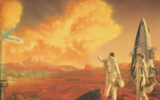 марсианские, брэдбери, хроники, ray, серия, писателей, хроник, марсианских, фактов, one, рэе,