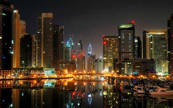 городов, города, мира, город, крупных, dubai, красивые, архитектуры, порт, часть,