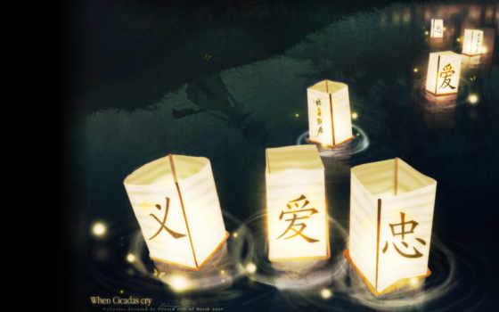 higurashi, фонари, ni, koro, naku, иероглифы, вода, anime, ova, цикады, плачут, similar, когда, prison, восточные, break, hdtv, google,