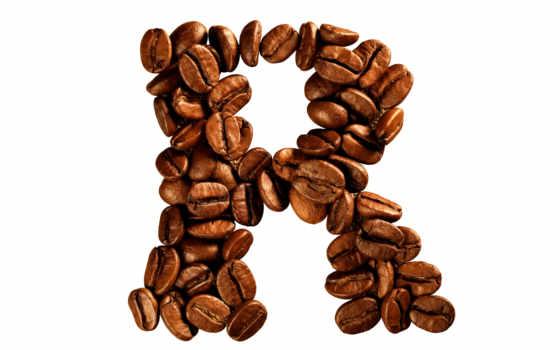 coffee, прозрачный, зерна, алфавит, png,