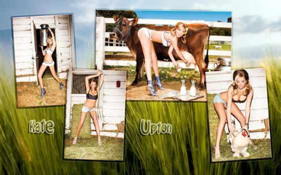 кейт, аптон, ножки, модель, груд, devushka, figura, красотка, секси, дек, корова, курица, ферма, ранчо,