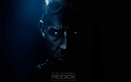 риддик, кадры, riddick