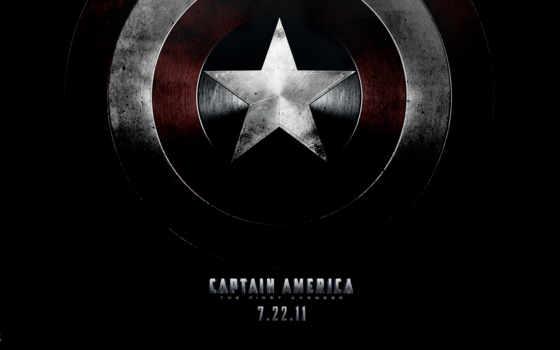 america, captain, капитана