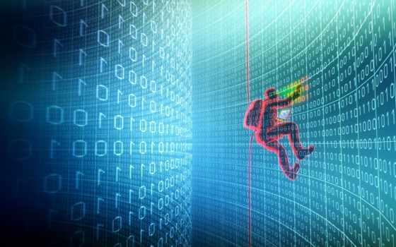 security, информационный, problem, enterprise, данный, cyber, усилитель, system