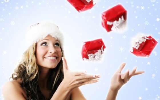 new, год, share, stock, дар, give, rub, подарки, подробнее,