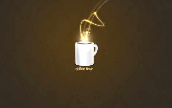 кофе, чашка Фон № 7113 разрешение 1600x1200