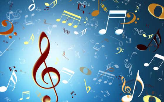 ноты, скрипичный