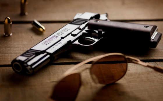 Оружие 48047