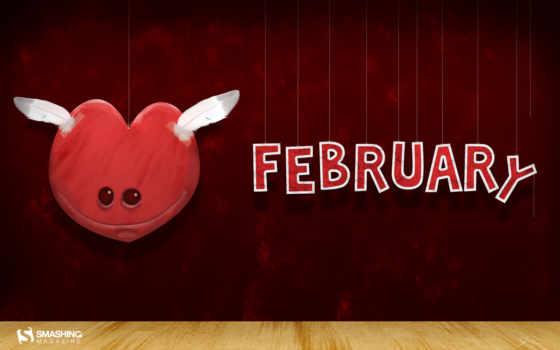 febrero, fondos, pantalla