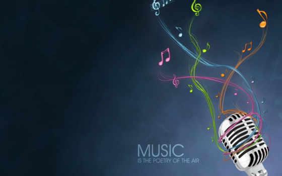 музыка, микрофон