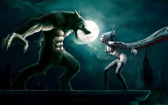 фэнтези, оборотень, вампир, fantasy, битвы, оборотней, дарк, вампиров, нежить, девушка, battles,