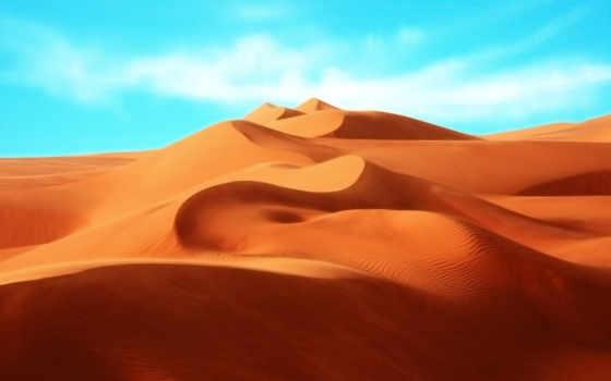 пустыня, песок, пустыни