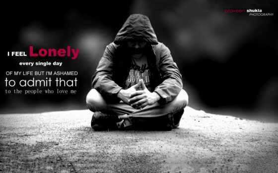 одинокий, feel, цитата,