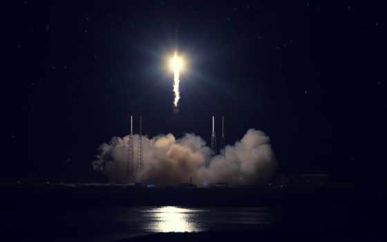 ,Ракета, старт ракеты, космос, космодром,