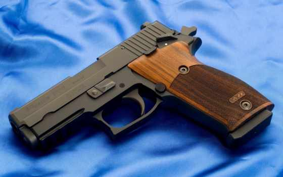 Оружие 21618