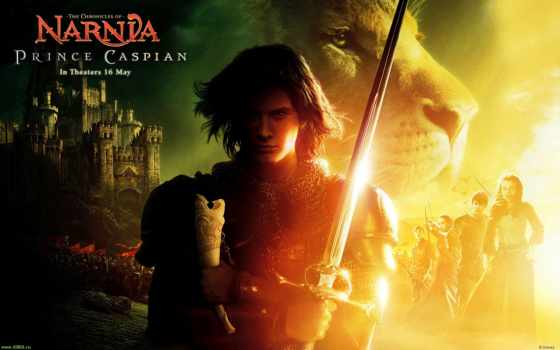 narnia, caspian, prince, the, chronicles, принц, к